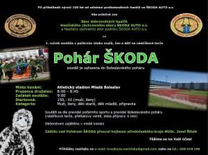 bpskoda_2014_pozvanka_thumb